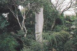 駐輦之處の碑